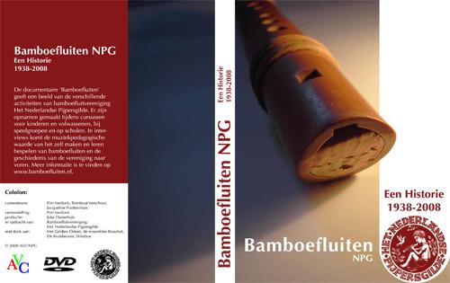 70 JAAR BAMBOE - EEN HISTORIE 1938-2008; 2008